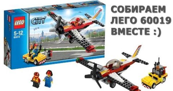 Лего Френдс Ветеринарная Клиника Инструкция По Сборке