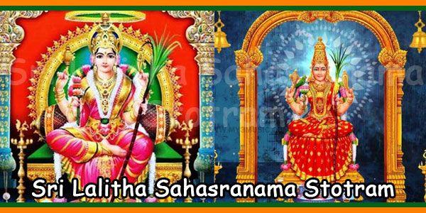 Sri Lalitha Sahasranama Stotram Lyrics In Telugu With Meaning Temples In India Info Slokas Mantras Temples Tourist Places Tourist Places Meant To Be Telugu