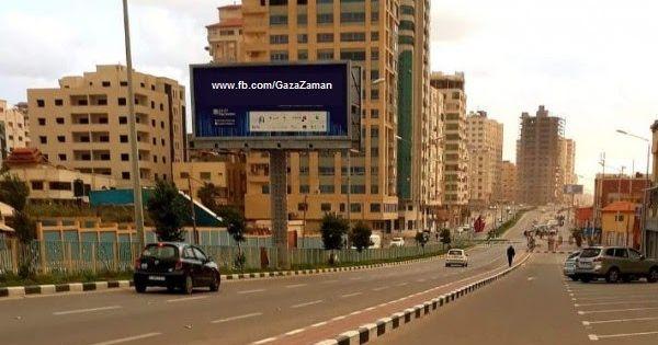 الحايك يطالب بتسهيلات جديدة للنهوض بالقطاع الخاص وإلغاء Grm غزة طالب علي الحايك رئيس جمعية رجال الأعمال بتغير التقديرات الأممية Building Street View Street
