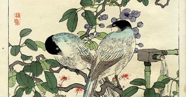 Bairei Kono - Flower and Bird Prints, 1899