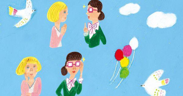 Ilustraciones 2 Ilustrazioak 2 おしゃれまとめの人気アイデア Pinterest Biblioteka Summa イラスト ブログ アスタリスク