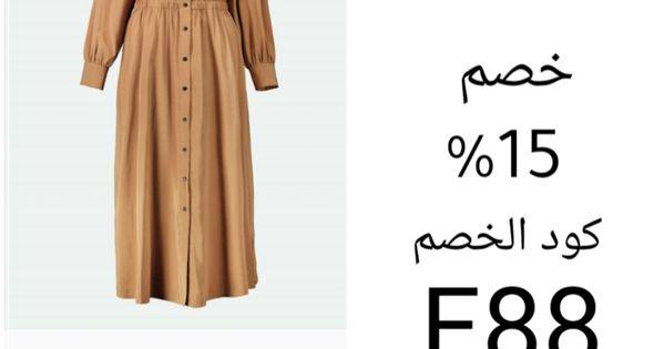 فستان بخصر مطاطي In 2020 Waist Dress Coat Duster Coat