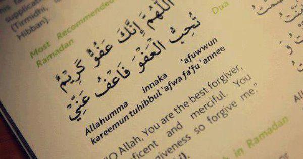 Pin By ام سارة On Arab 3arabi عربي متوقف Learn Quran Islam Quran Verses