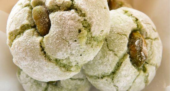 Pistachio And Almond Macaroons Recipe — Dishmaps