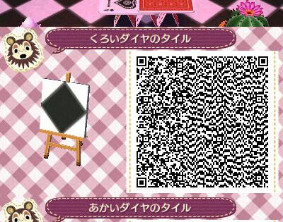 Qr Codes For Ac Addicts Large Tile Qr Codes For New Leaf