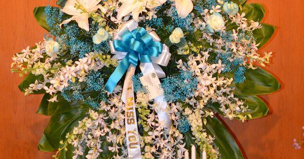 Big Island Florist Hilo