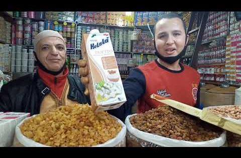 أرخص عطار فقسارية الحفاري العطار الرويبعة قشدة هولالا غيرب 25 درهم فقط Youtube Food Grains Rice