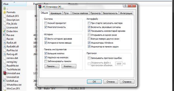 zwcad+ 2012 gratuit