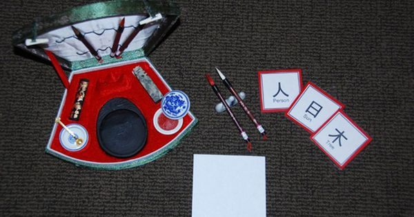 Calligraphy Set Introduced To Children During Lesson On