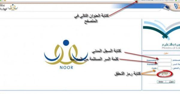 مشكلة فتح موقع نور الرسمي لمعرفة نتائج الطلاب 1437 Map Chart Map Screenshot