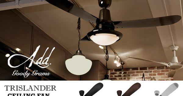 楽天市場 Trislander Ceiling Fan トライランダー シーリングファン Hamosa ハモサ アンティーク照明 ビテージ 天井照明 シーリングライト 照明 Interior Shop Nia ニア シーリングライト 照明 天井照明