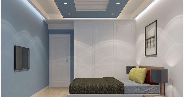 Innovative Living Room Pop Ceiling Designs