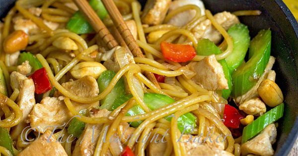 Subgum Chicken Lo Mein | Recipe | Red peppers, Red and Peanuts