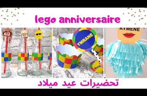أفكار لعيد ميلاد الأطفال جاهزة للطباعة Diy Penata تحضير عيد ميلاد ابنت Outdoor Decor Decor Wind Sock