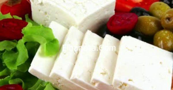 طريقة عمل الجبن الابيض لمتبعي الرجيم اكلات شهية مطبخ بنوته عالم المرأة بنوته كافيه Food Feta Cheese Cheese