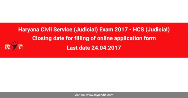 Last date for filling application forms online for Haryana Civil - civil service exam application form