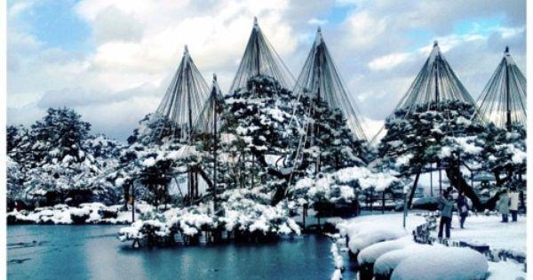 Kenrokuen Ishikawa Kanazawa Japan Japanese Garden