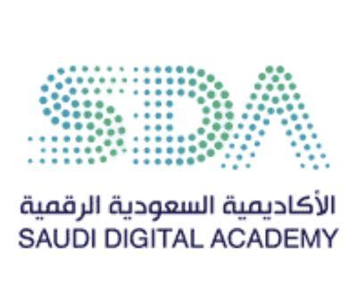 الأكاديمية السعودية الرقمية تطلق أول برامجها في علم البيانات صحيفة وظائف الإلكترونية Tech Company Logos Company Logo Logos