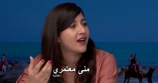 Klem Tounsi 1 العمليات الإرهابية في تونس و إشاعة وفاة الرئيس التونسي Photography Politics Playlist