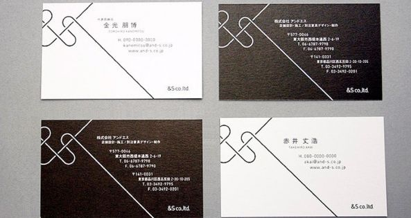 &S co,.ltd / Branding corporate identity brand businesscard graphic design