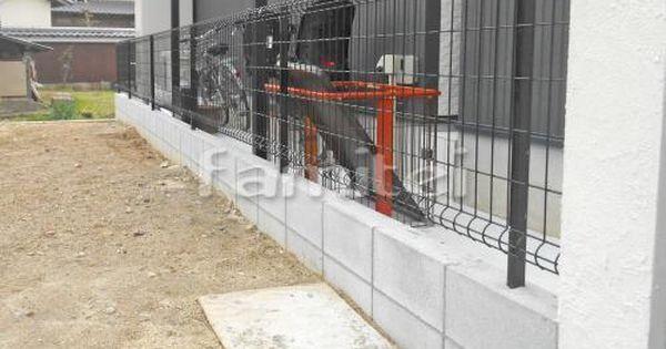 境界フェンス塀 Lixilリクシル ハイグリッドフェンスuf8型 Toexトエックス コンクリートブロック 土間コンクリート コンクリートブロック コンクリート