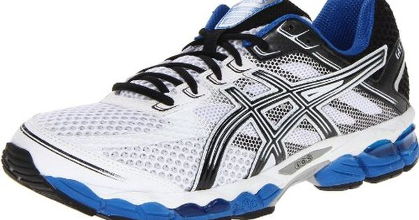 best underpronation mens running shoes