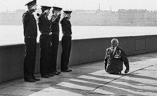 military respect essays