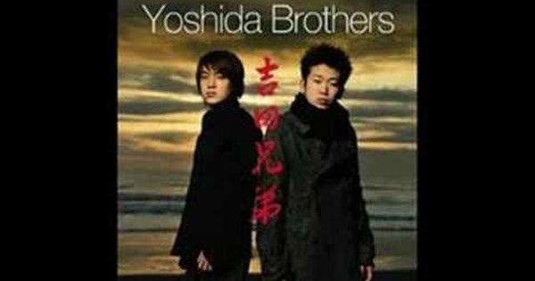 Yoshida Brothers Fukaki Umi No Kanata Beyond The Deep Sea Oh