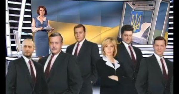 евровидение украина выступление