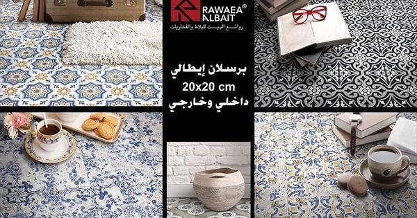 New The 10 Best Home Decor With Pictures Ceramic Tiles Ceramica Santagostino Decor Design Peronda Jedd Decor Interior Design Interior Decorating Decor