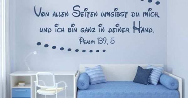 christliches wandtattoo von allen seiten umgibst du mich. Black Bedroom Furniture Sets. Home Design Ideas