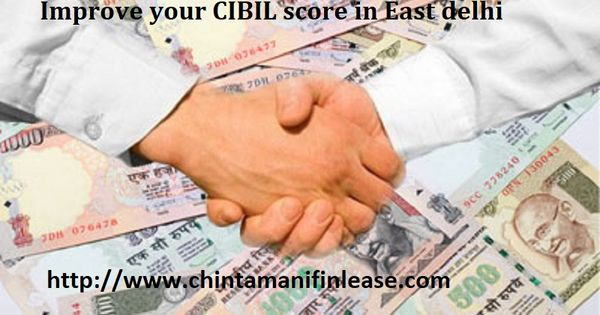 Chintamanifinlease Is A Good Cibil Score Can Increase Your Chances Of Getting A Loan Sanctioned At Favourable Inter Personal Loans Finance Loans Same Day Loans