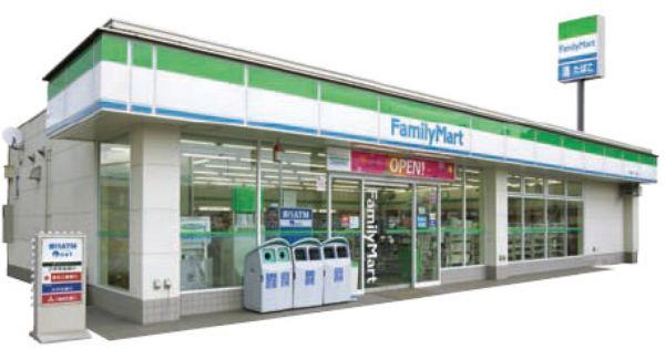 Family Mart Supermarket Design Grocery Store Design Retail Architecture