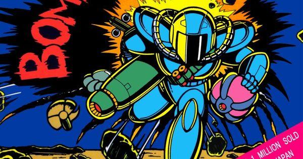 Bomberman 1983 Nes Games Classic Video Games Vintage Video Games