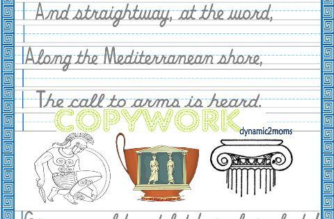 cursive copywork free greece poetry printable cursive homeschool and language arts. Black Bedroom Furniture Sets. Home Design Ideas