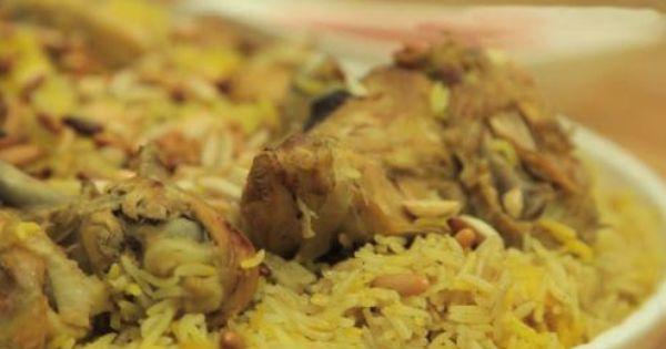 طريقة عمل وصفة مندي الدجاج من زيتونة Indian Food Recipes Middle Eastern Recipes Lebanese Recipes
