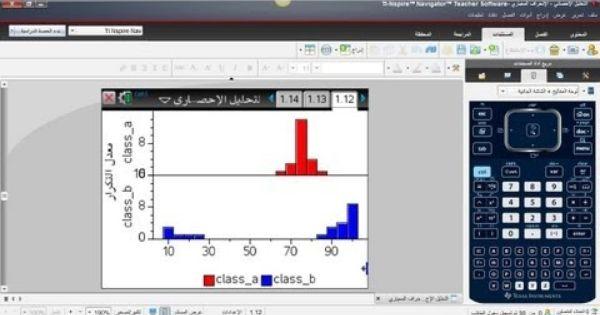 الصف الثالث الثانوي التحليل الاحصائي الانحراف المعياري شاهد الدرس Activities Youtube