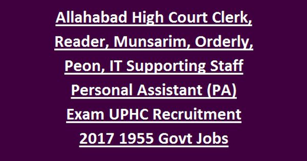Allahabad High Court Process Server Junior Assistant
