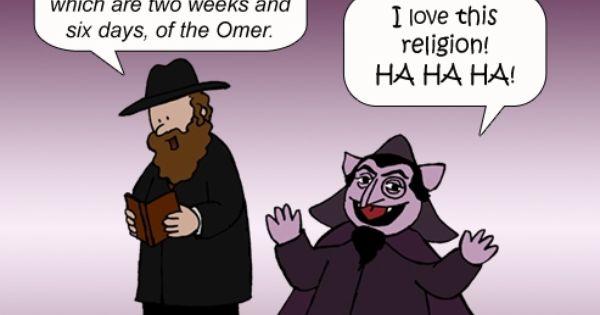 shavuot shalom sesame