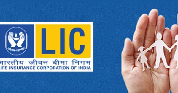 Life Insurance Corporation Launches Maiden Unit Linked Insurance Plan Ulip Http Www Sharegk Com Cu Life Insurance Corporation How To Plan Simple Interest