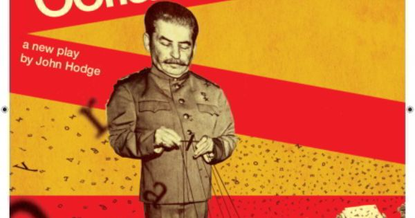 bulgakov relationship with stalin purges