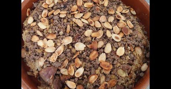 يبرق سوري طريقة طبخ ورق العنب Youtube Food Breakfast Vegetables
