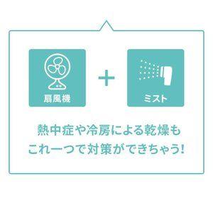 扇風機 卓上 ハンディ Usb 充電式 おしゃれ 静か ミスト 小型 デスク モバイルバッテリー 持ち運び 車 携帯 ミニ 静音 安い ポータブル Qurra クルラ ハンディ 扇風機 ミスト