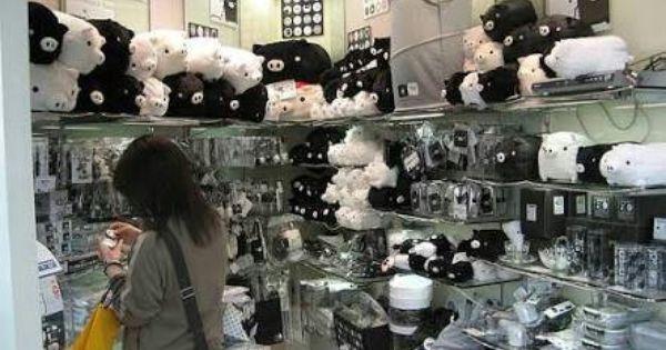 Monokorobo Yang Dulu Pernah Menjadi Tren Di Kalangan Anak Kecil Hingga Remaja Boo Cute Kawaii