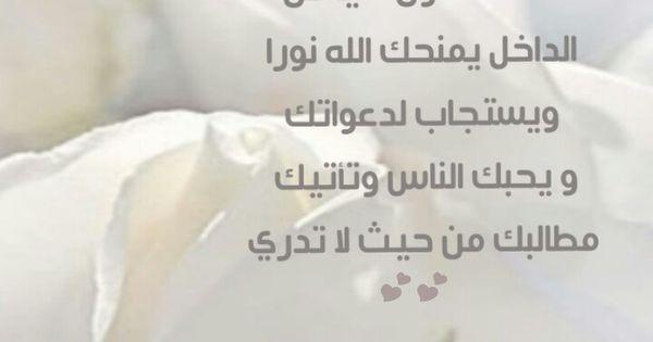blessings of allah essay