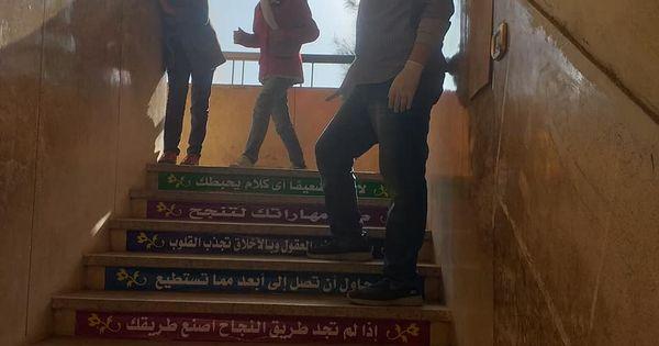 ملصق لتزيين الدرج بالعلم تجذب العقول وبالأخلاق تجذب القلوب مصطفى نور الدين Home Decor Stairs Decor