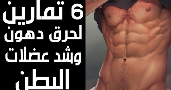 Pin On Abs Workouts V Body