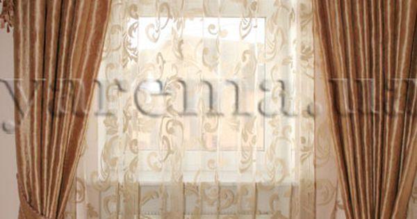 Cortinas hermosas y elegantes para la sala de estar for Cortinas clasicas elegantes