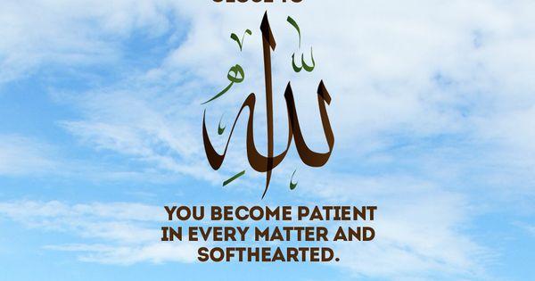 Islamic Online University Islamic Quotes Islamic Online University Quotes About God