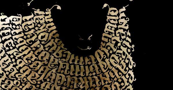 Animal Calligraphy By Taras Makar Belles Images